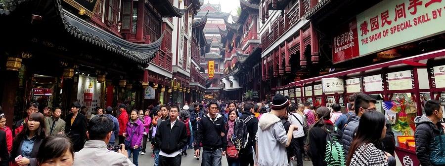 تحول مفهوم «فضای جمعی» در چین؛ نمونۀ موردی: شهر شانگهای