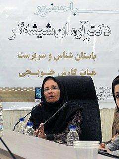 مصاحبه با آرمان شیشهگر از نخستین زنان باستانشناس ایران