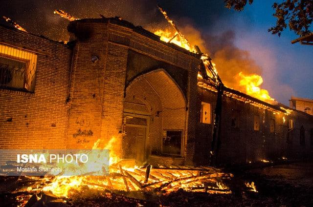 آنها به شما نزدیکتر شدهاند: آتشسوزی و حفاظت از میراث فرهنگی