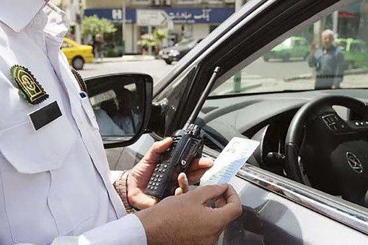 چرا شهرداری برای تخلفات راهنمایی رانندگی باید عوارض بگیرد؟