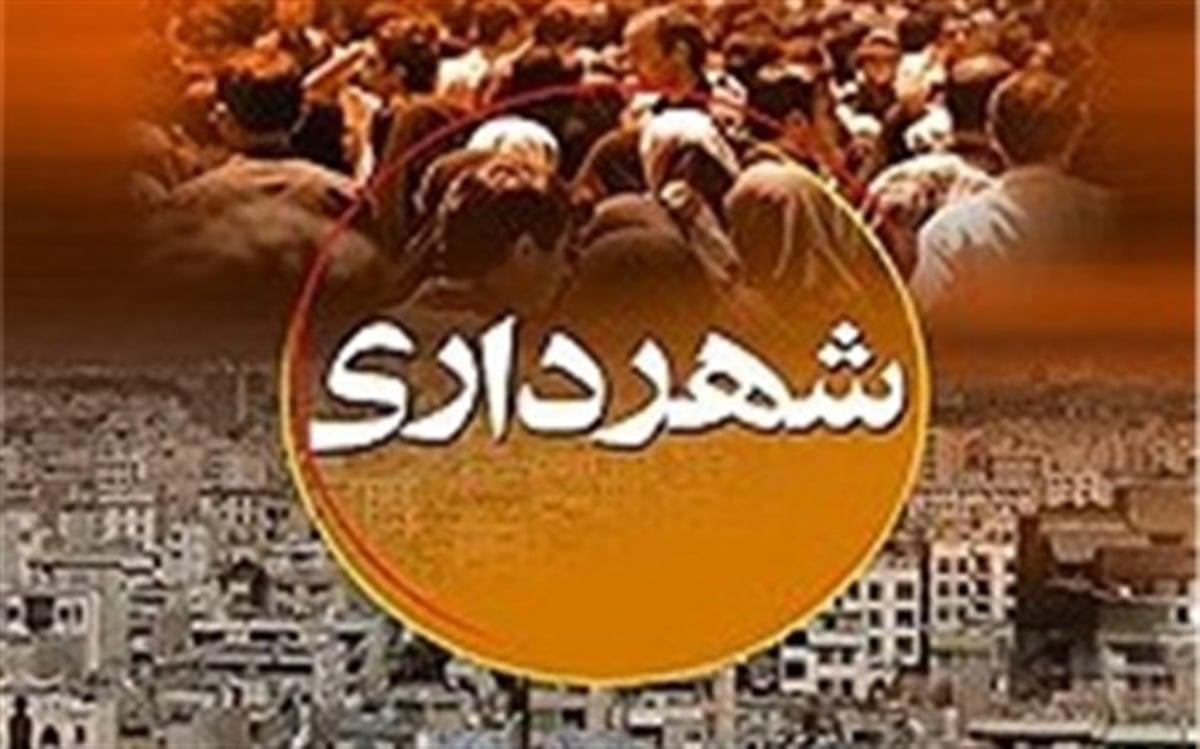 سهم بالای مناطق در تامین درآمد شهرداری تهران