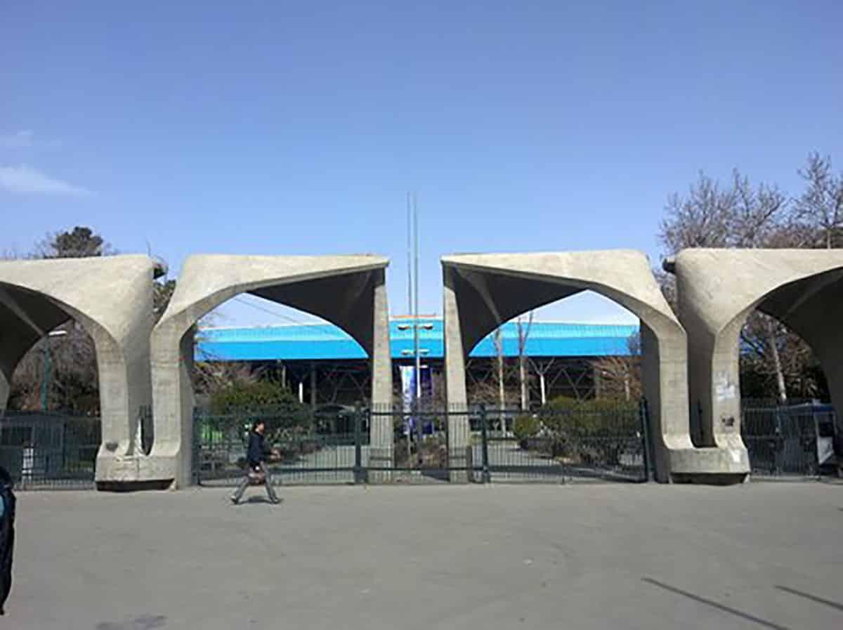 طرح توسعه دانشگاه تهران، فضای پیرامونی آنرا خدشه دار می کند