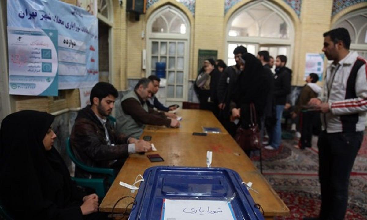 انتخابات شورایاریها