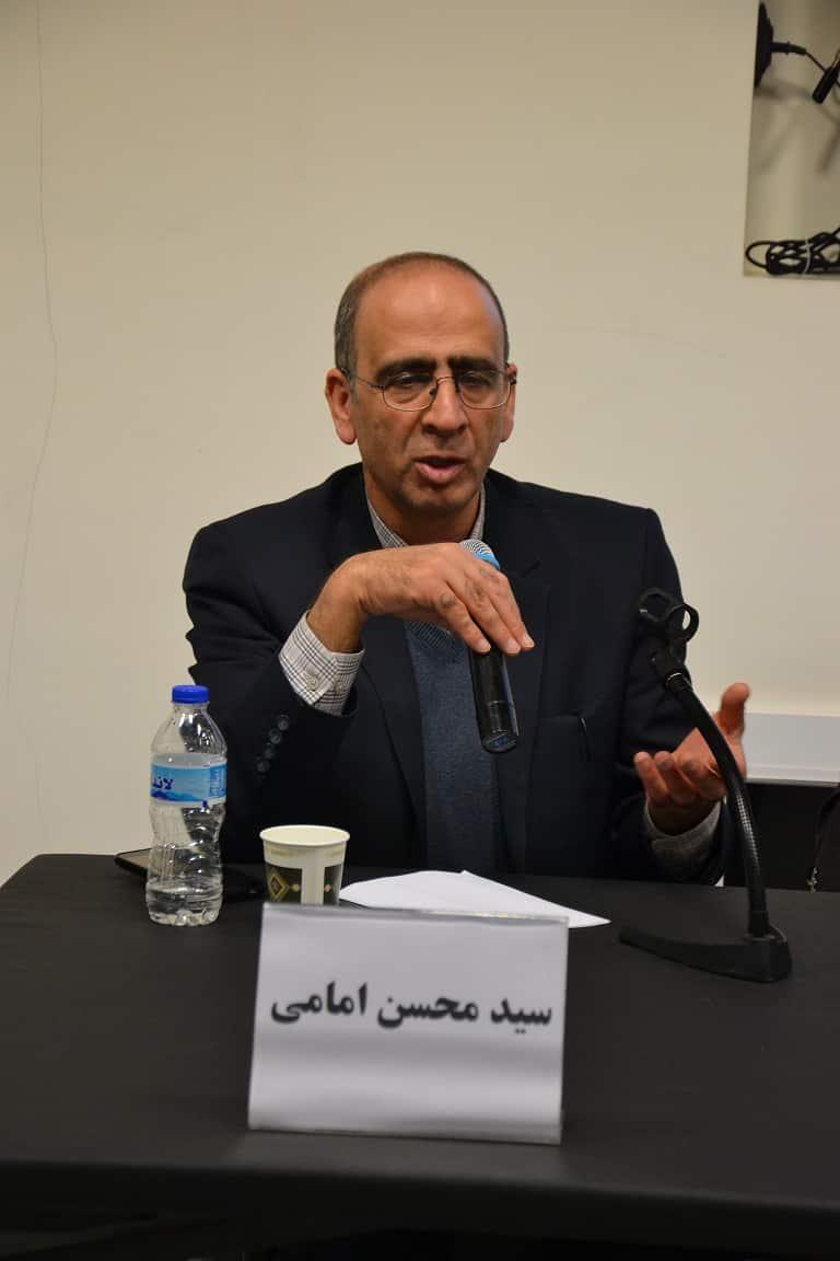 سازمان گردشگری در شهرداری تهران