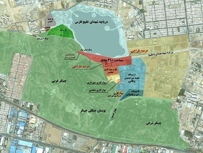مسابقۀ اتصال پهنۀ جنوبی دریاچۀ شهدای خلیج فارس به بوستان جنگلی چیتگر