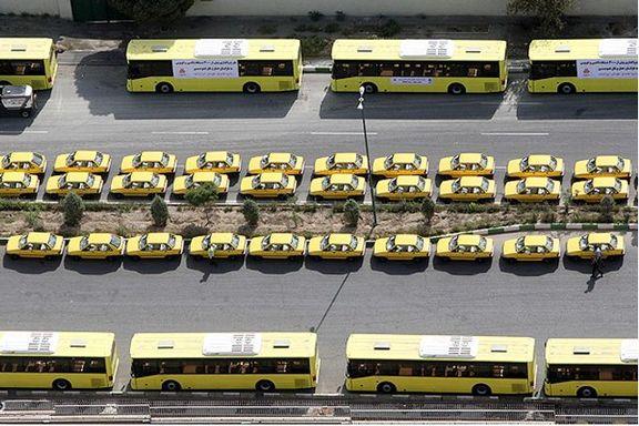 حملونقل عمومی