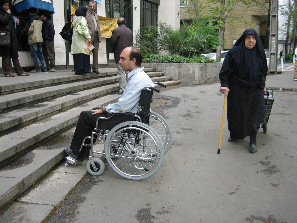 مروری برقوانین، ضوابط و مقررات دسترسی حمایتکننده از معلولان در ایران