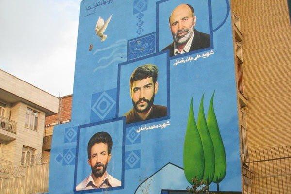 نگاه تکجنسیتی به فضای شهری تهران