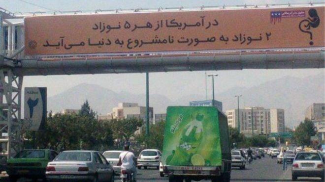 تبلیغات فرهنگی غیر شهری در بستری شهری