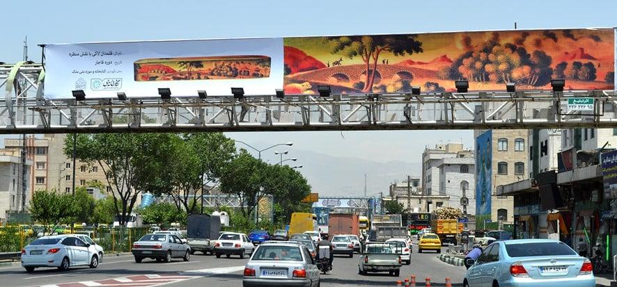 هنرهای شهری و نگارخانهای به وسعت یک شهر
