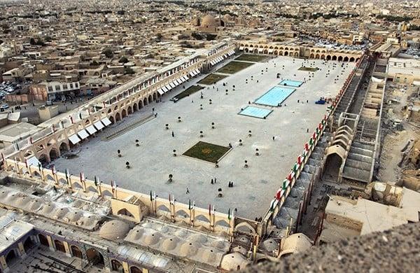 میدان امام علی اصفهان