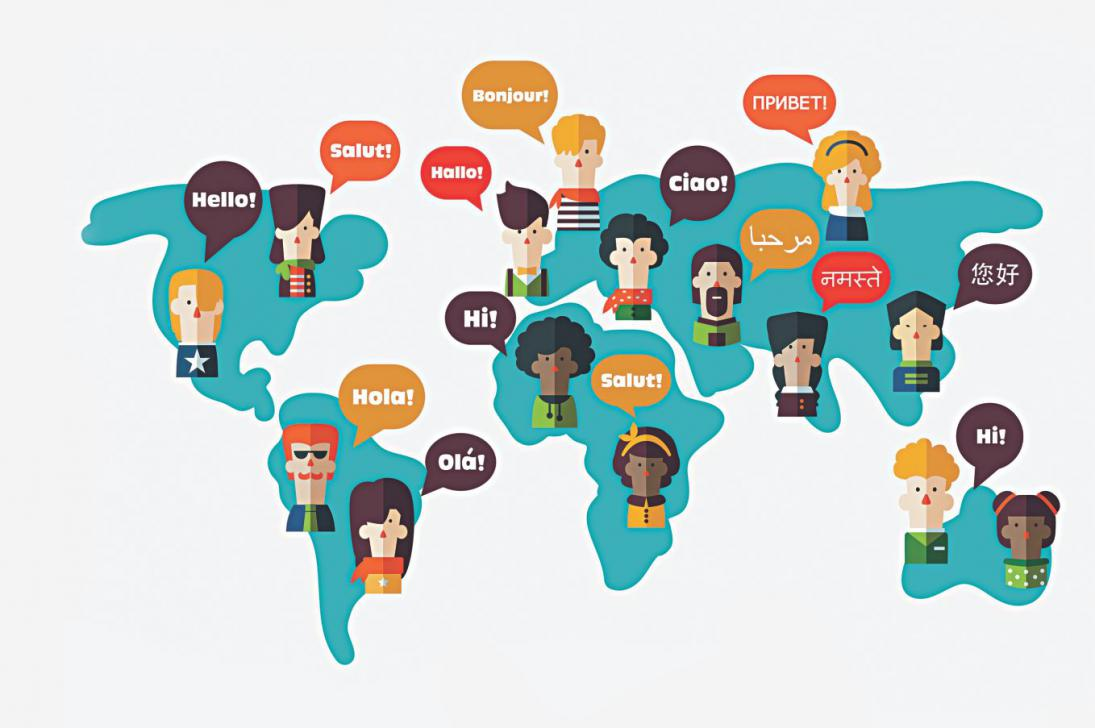 زبان های بومی