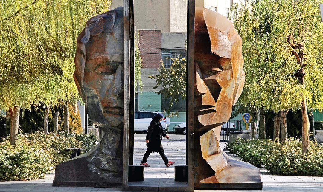 مجسمههای شهر تهران