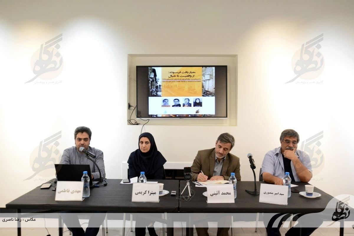 غفلت از ۷۵ درصد بافت فرسوده شهر تهران/ فقدان ایمنی مهمترین معیار تشخیص فرسودگی