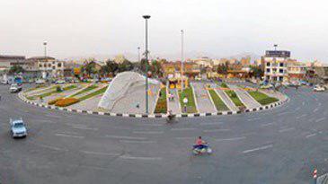 میدان اعدام