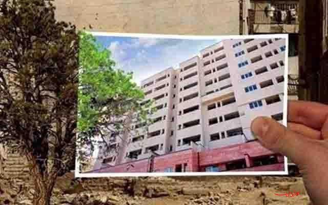 توسعه برای ساکنان شهر