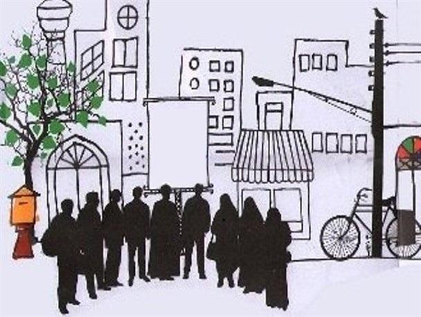 شهرسازی با مردم