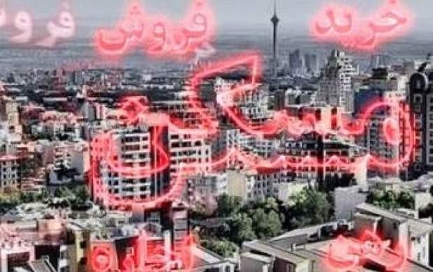 سود ناشی از تلاطم در بازار مسکن ایران در جیب دلالان