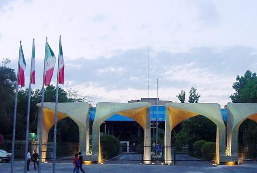 طرح اصلاحنشدۀ توسعۀ دانشگاه تهران در کمیسیون ماده ۵