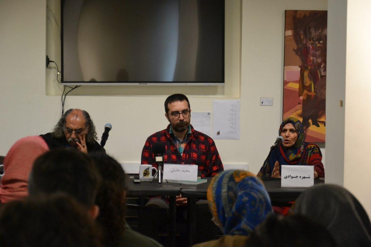 لزوم توجه به هنرهای بومی و اصیل ایران