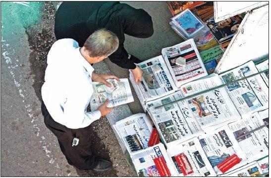 توقف نسخه چاپی روزنامه ها در ایام کرونایی؛ دغدغه آب و نان یا اطلاع رسانی؟