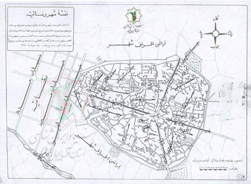 تحولات منظر میدان های شهری در ایران