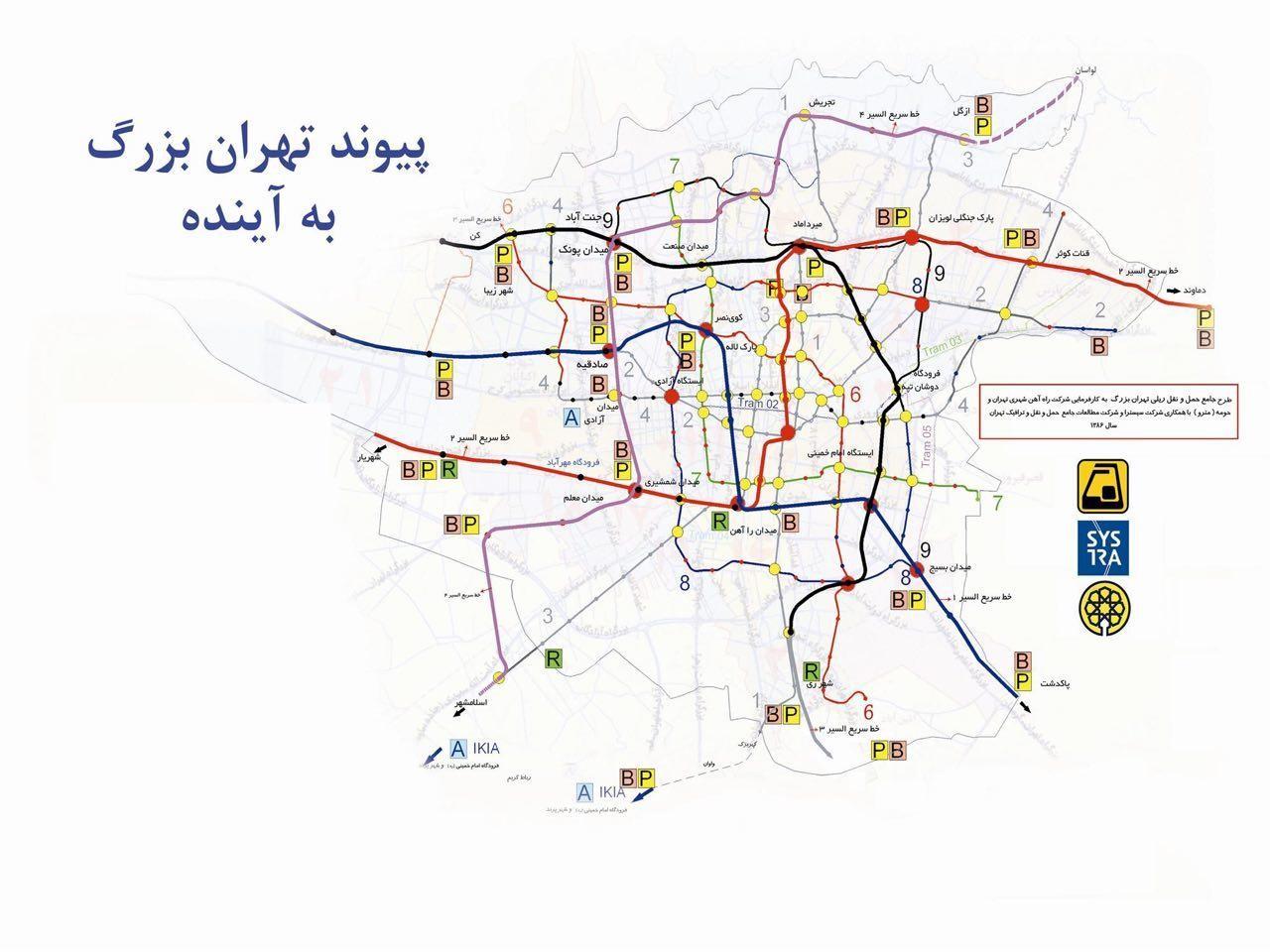لزوم نگاه کل نگر در توسعه سیستم حمل و نقل شهر تهران