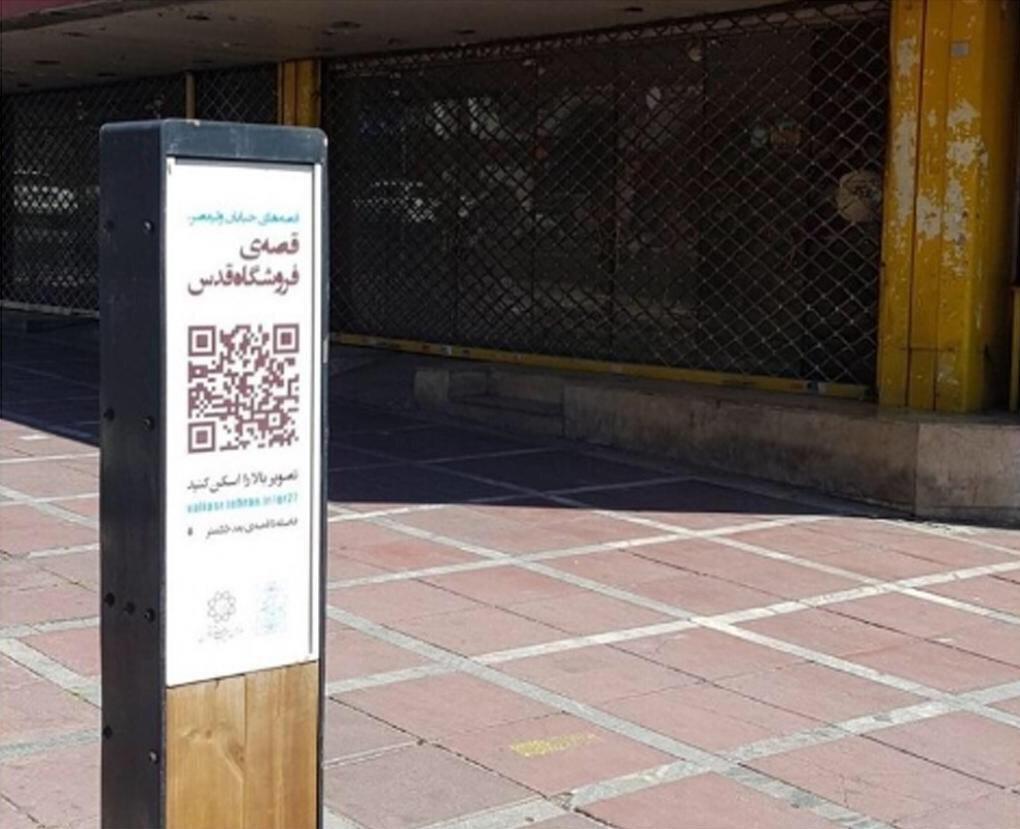خیابان کامل؛ از سیاستی برای یک الگوی حمل و نقلی تا شعاری برای آرایش خیابان های تهران