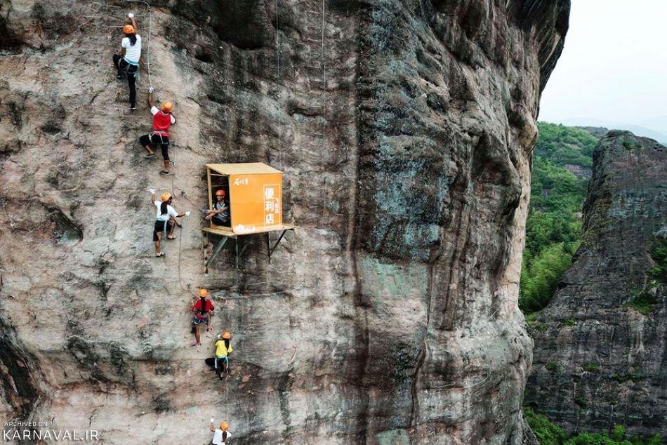 """مسابقه """"ترین"""" ها در صنعت گردشگری چین"""