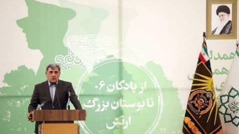 مدیریت نمایشی در منظر شهری شهرهای معاصر ایران