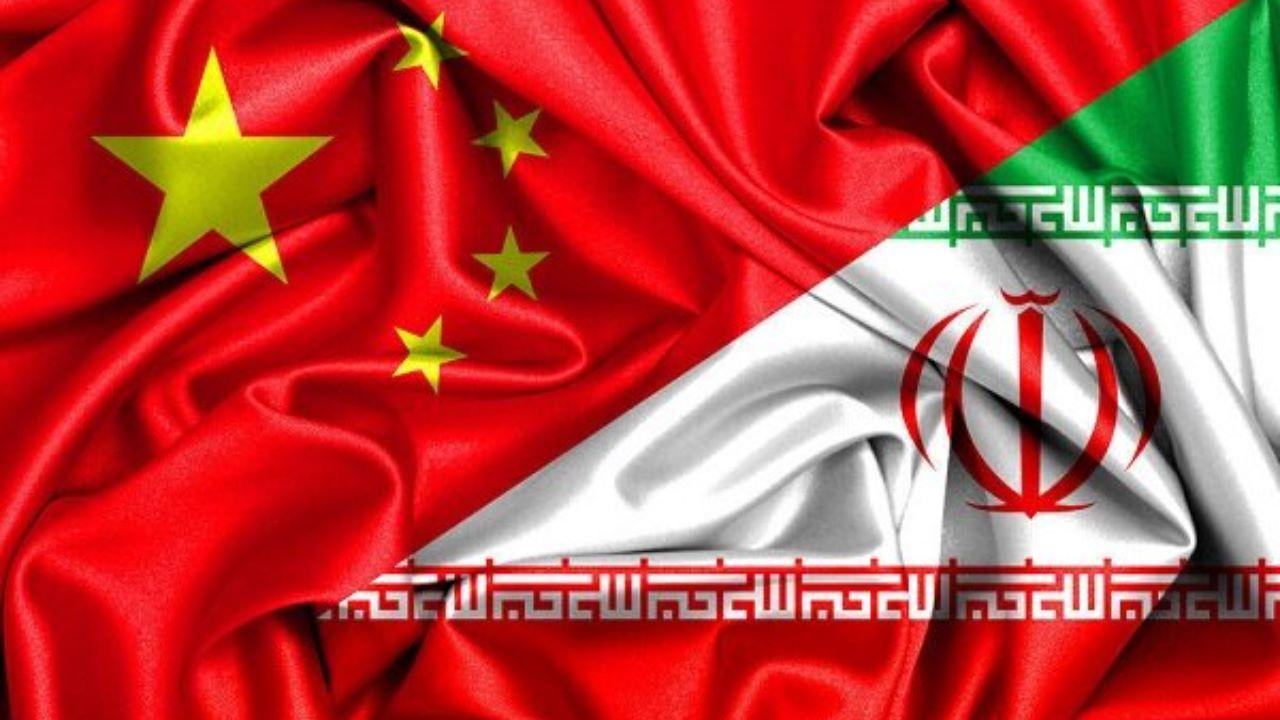Iran China