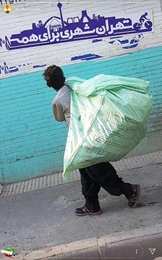 تهران، شهری برای همه نیست