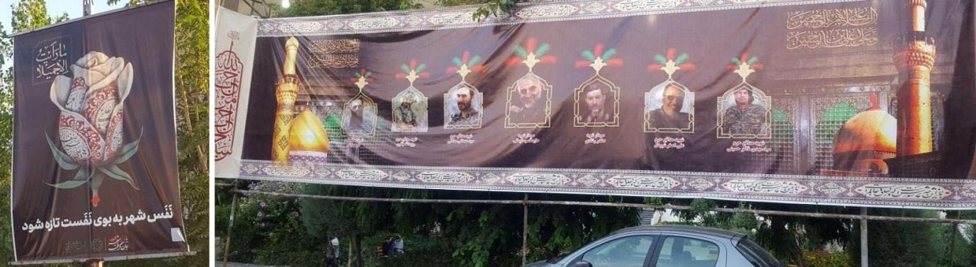 منظر محرم تهران ۱۳۹۹، تقویمی یا وجودی؟