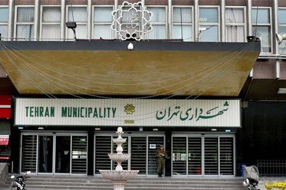 توسعه مبتنی بر دلالی شهر تهران