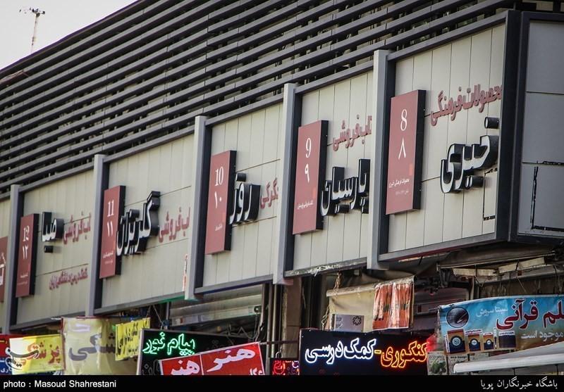 ریشه های اقتدارگرایی مدیریت شهری ایران در حوزه سیما و نتایج آن