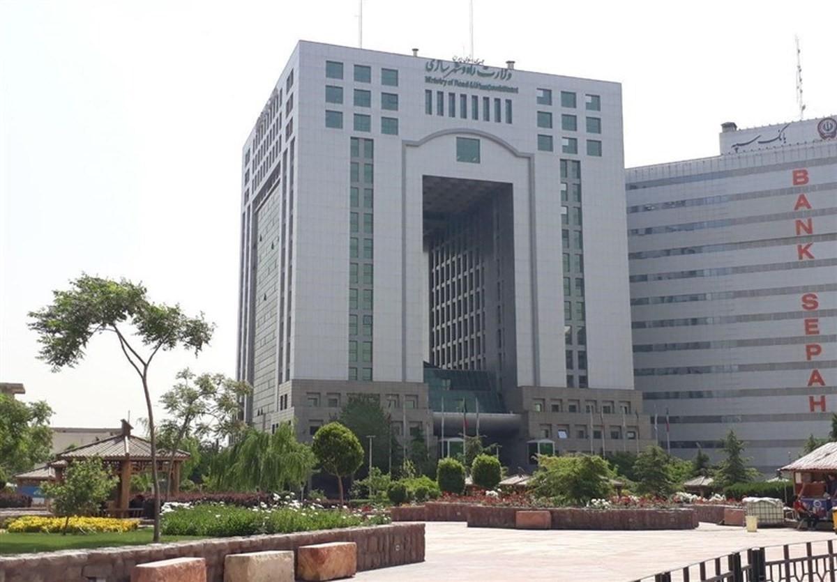 تفکیک وزارتخانه راه و شهرسازی؛ جبران اشتباه یا استراتژی جدید