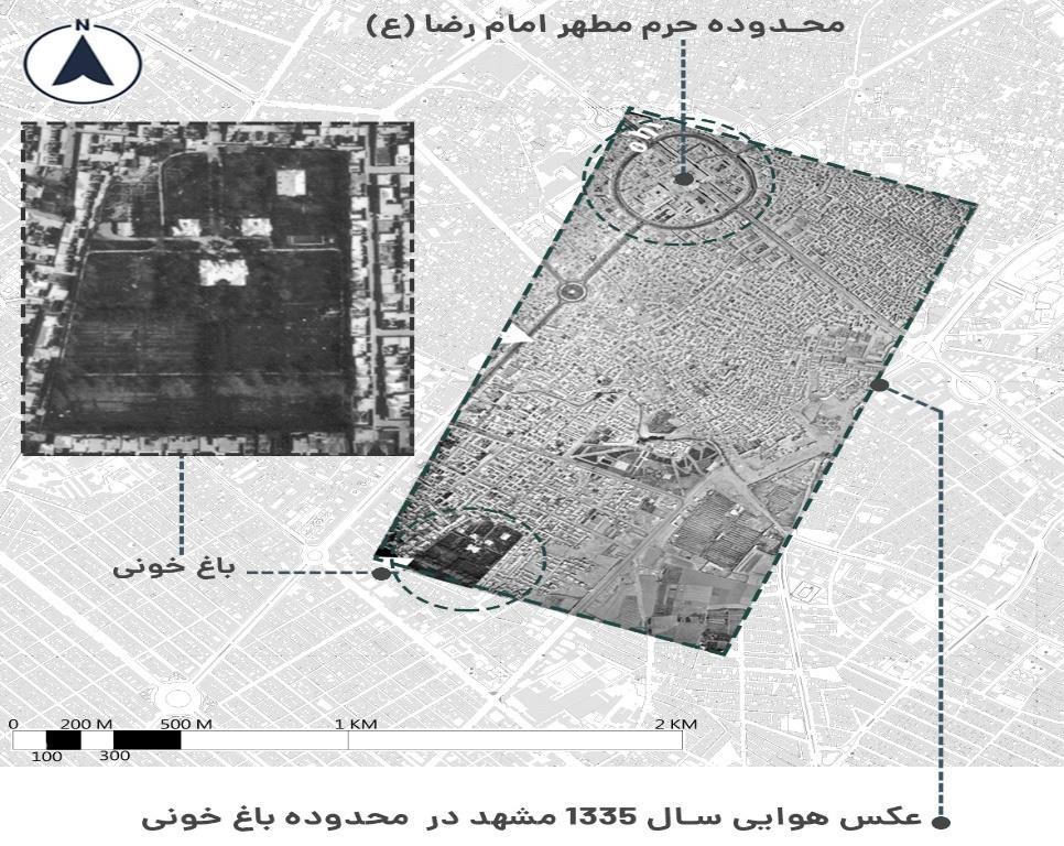 شرح حالی از وضعیت باغ خونی در بافت مرکزی شهر مشهد