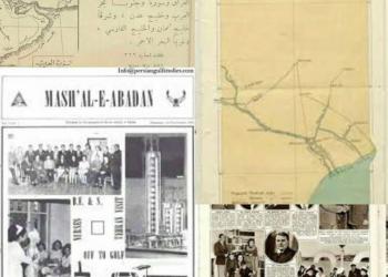 آبادان، جامعه روستایی کوتاه مدت شهر صنعتی بلند مدت